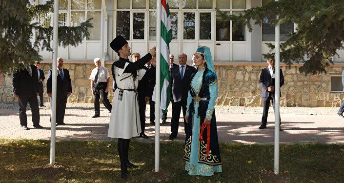 Церемония открытия посольства Абхазии в Южной Осетии