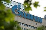 Годовое общее собрание акционеров компании Газпром