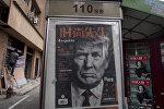 Donald Trump in Shanghai