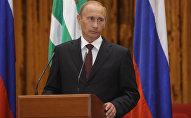 Владимир Путин закачаешься эпоха визита во Абхазию. Архивное фото