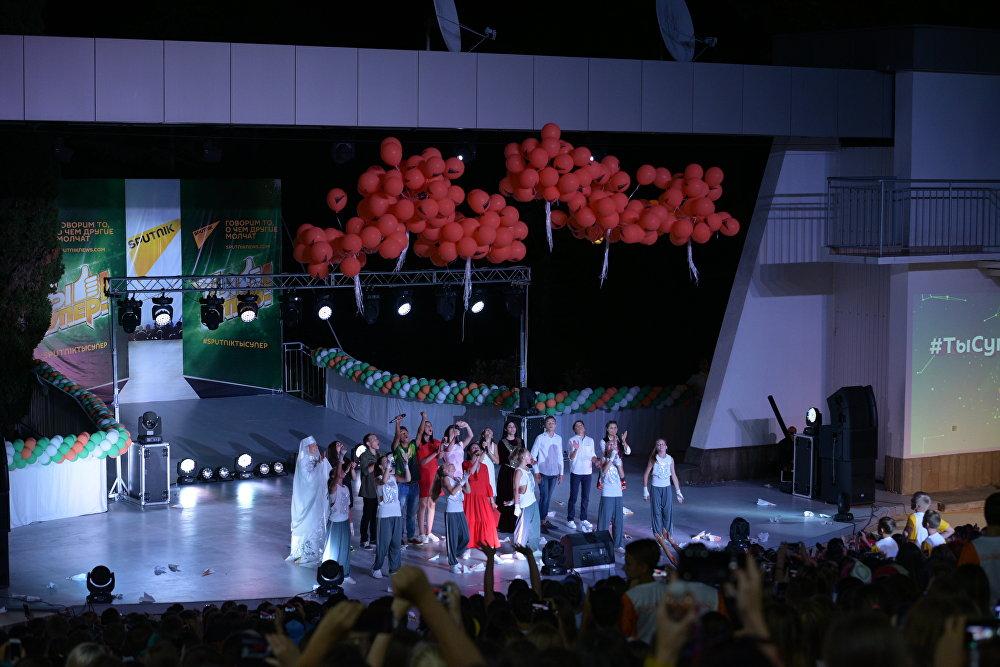 Концерт участников Ты супер! в Орленке