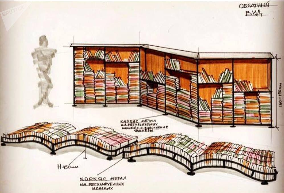 Проект уличной библиотеки во Владикавказе