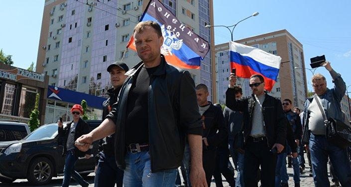Марш шахтеров Донбасса за проведение референдума о статусе региона