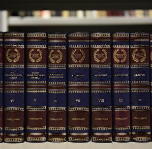 Республикон библиотека