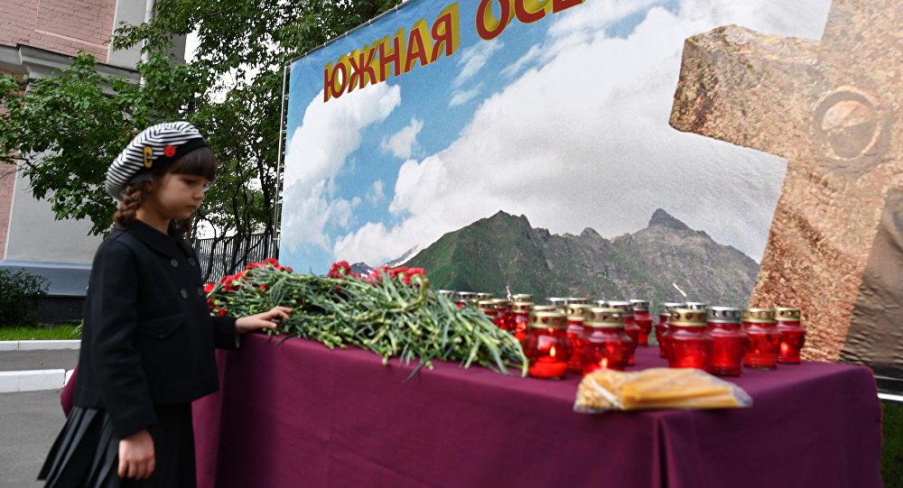 Памятные мероприятия у здания посольства Южной Осетии в России