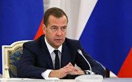 Премьер-министр РФ Д.Медведев провел обсуждение за повышению эффективности расходов госкомпаний