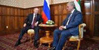 Владимир Путины балц Абхазмæ