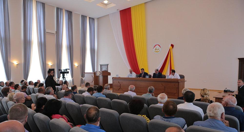 Встреча президента РЮО с предринимателями
