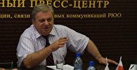 Председатель комитета информации и печати В.Гобозов