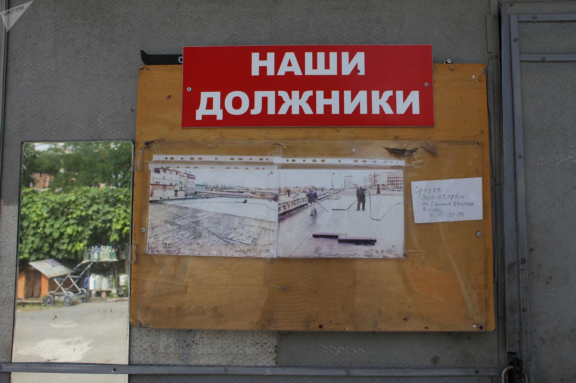 Гаражный кооператив на улице Доватора