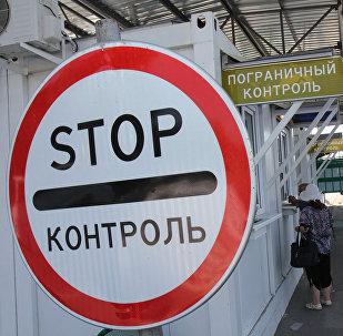 Граница Украина