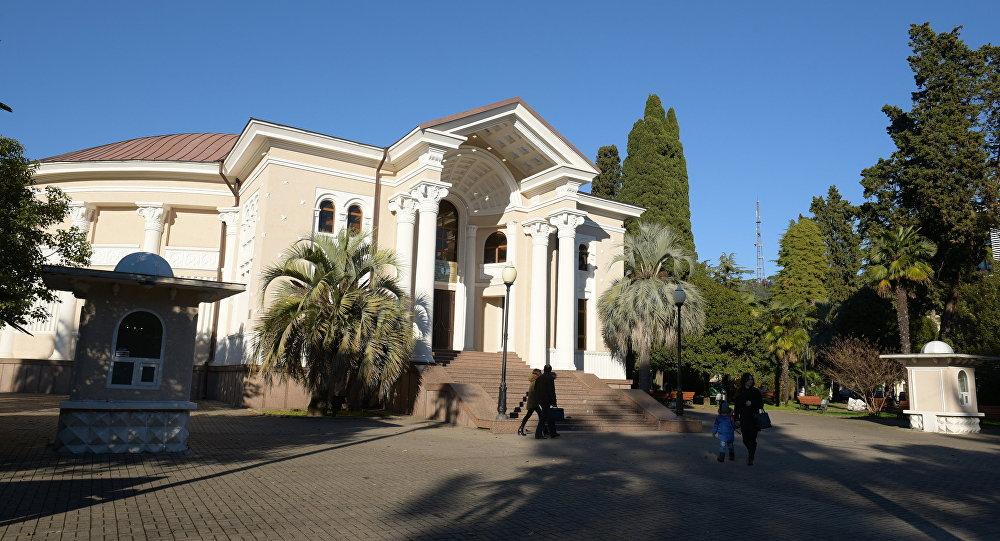 Абхазская государственная филармония