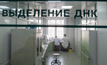 Экспертно-криминалистический центр ГУ МВД России по Москве