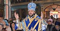 Епископ Леонид