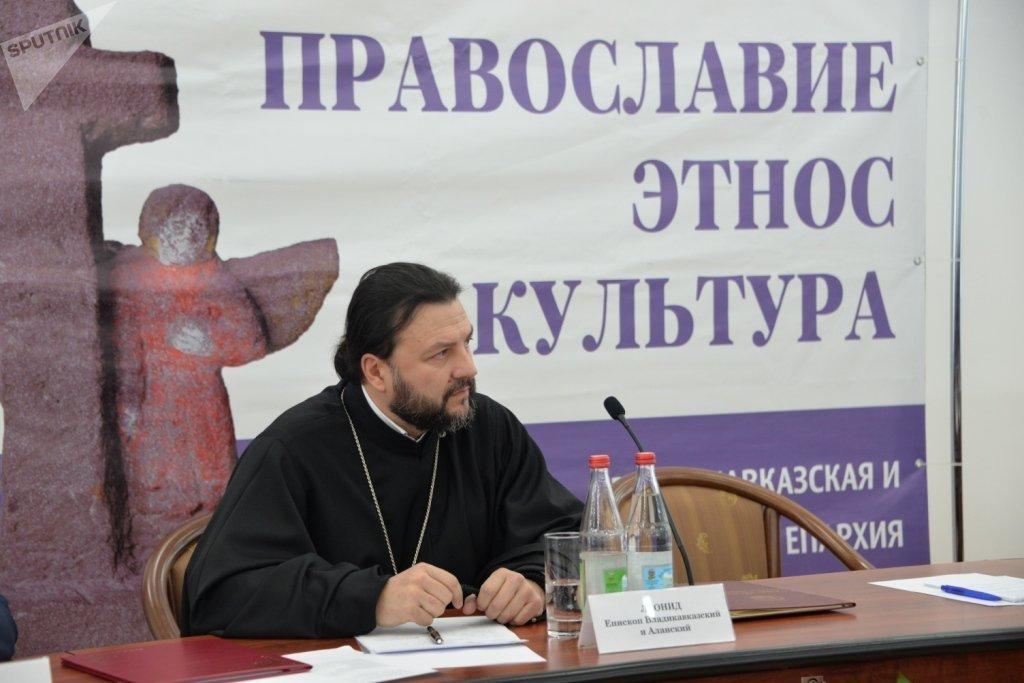 V Свято-Георгиевские чтения