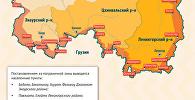 Пограничная зона РЮО с поправками 2