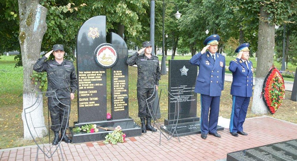 Памятник осетинским солдатам на курской дуге