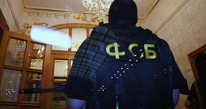 Сотрудники Федеральной службы безопасности РФ (ФСБ РФ)