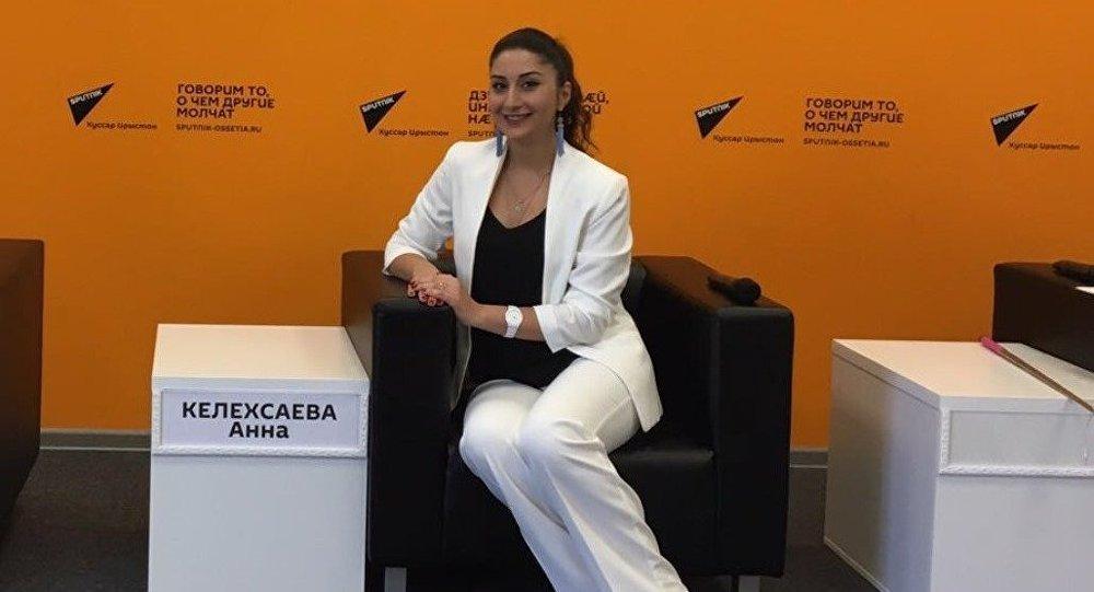 Дерматокосметолог Анна Келехсаева