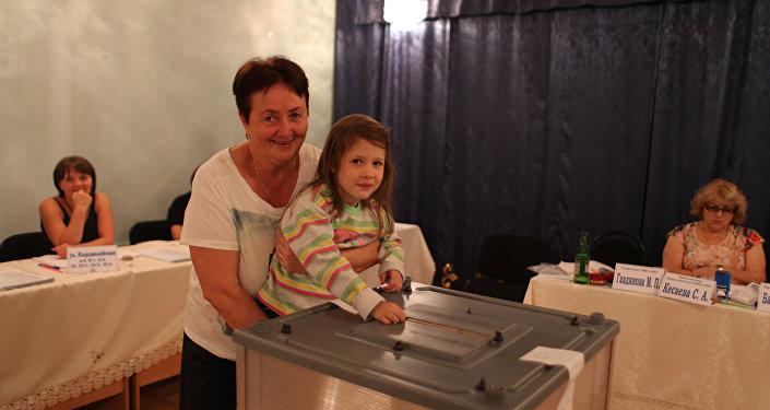 В Северной Осетии завершилось голосование в республиканский парламент