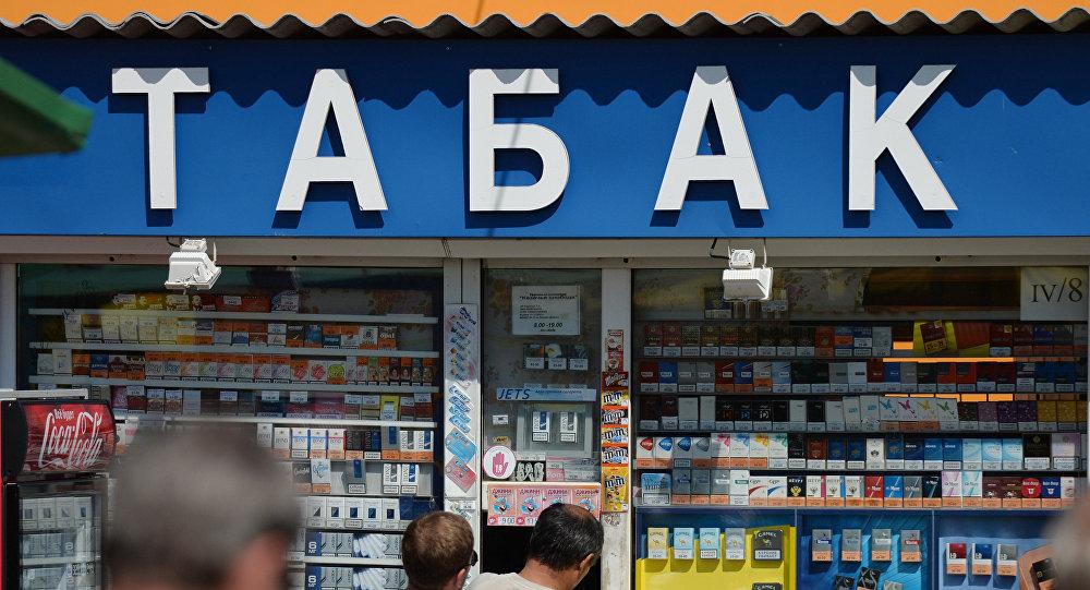 Киоск по продаже сигарет и табака.