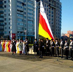 Осетинский флаг
