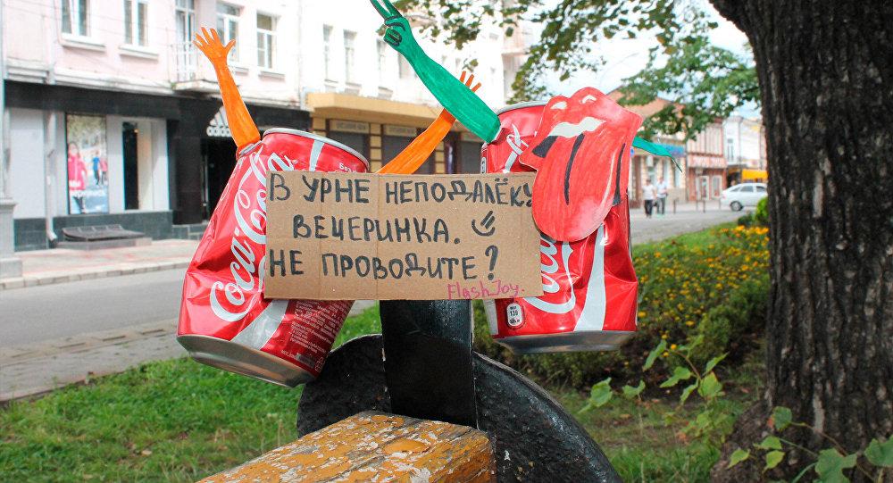 Граждане Мурманской области нелюбят здоровый стиль жизни