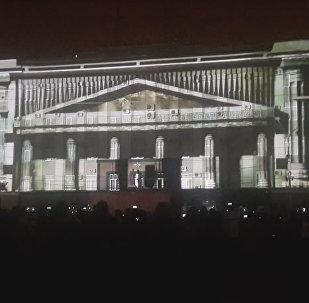 День города Владикавказ:лазерное шоу