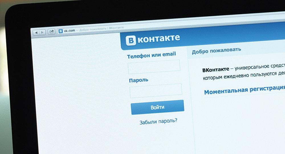 МВД задержало администраторов групп соцсети по подозрению в покушении на убийство