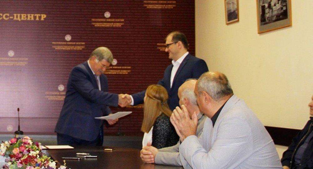 Рес Информ Южная Осетия