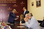 В Южной Осетии представили новых главных редакторов республиканских СМИ