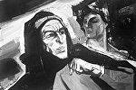 Репродукция иллюстрации Павла Бунина к поэме Божественная комедия
