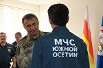 МЧС Южной Осетии 9 лет
