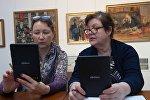 Спецкурс Обучение планшетной грамоте для пенсионеров