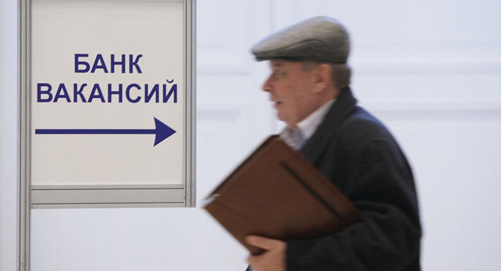 Минтруд объявил о понижении числа нигде неработающих в РФ