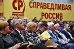 Заседание Центрального совета партии Справедливая Россия