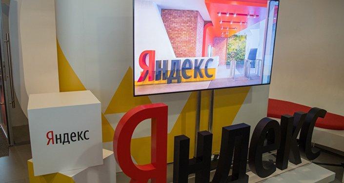 Президент РФ В. Путин посетил офис ИТ-компании Яндекс