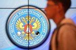 Предварительные итоги единого дня голосования в России
