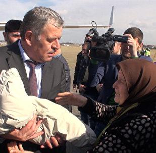 Возвращение в Грозный российских детей из Ирака