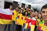 Молодежный фестиваль в Сочи
