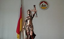 ВС Южной Осетии