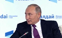 Путин в ответ на просьбу обдумать участие в выборах-2018 рассказал анекдот