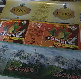 Новая жизнь завода в Ленингоре: пока вода и лимонад