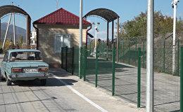 Раздахан: как пересечь границу Южной Осетии с Грузией
