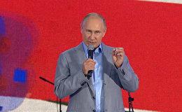 Путин обратился к участникам фестиваля молодежи в Сочи по-английски