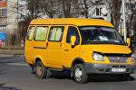 Владикавказское маршрутное такси