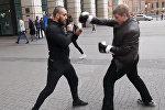 Попробуй попади по боксеру