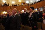 Внеочередной съезд осетинского народа