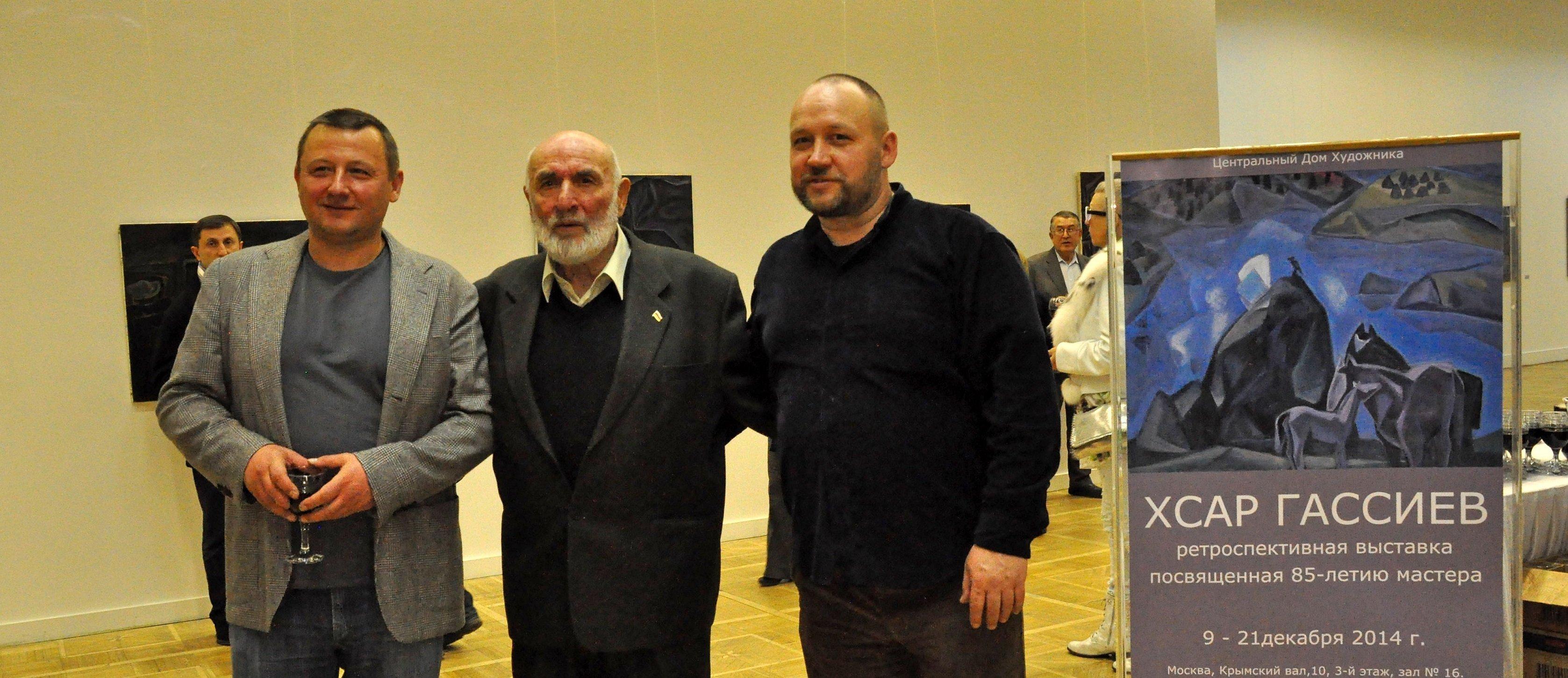 Цопан Гассиев с отцом и братом