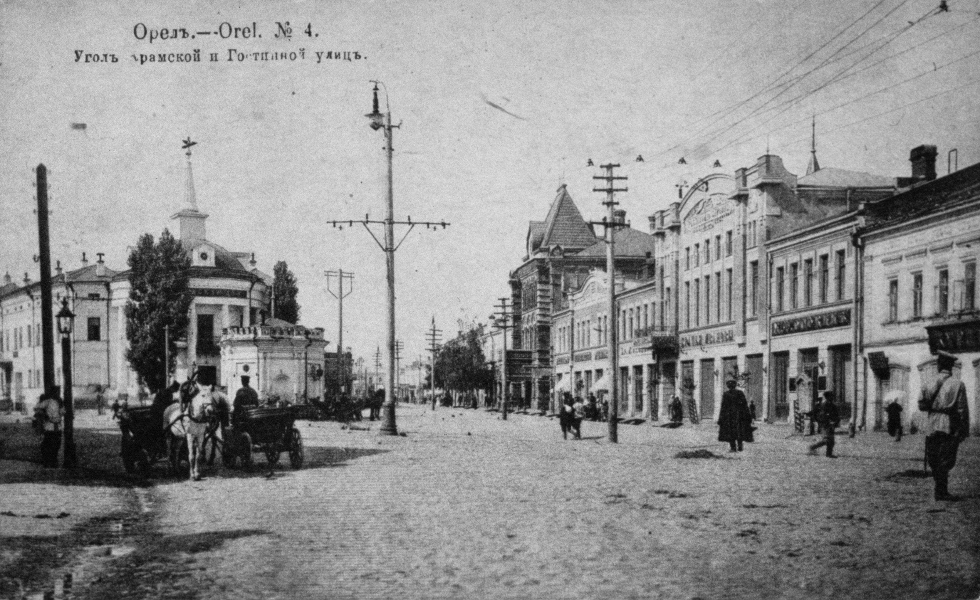 Жандарм на улице города Орла